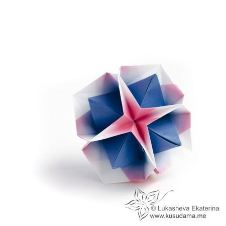 Origami Spiky Star Ball